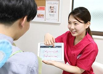 タバタ歯科クリニック