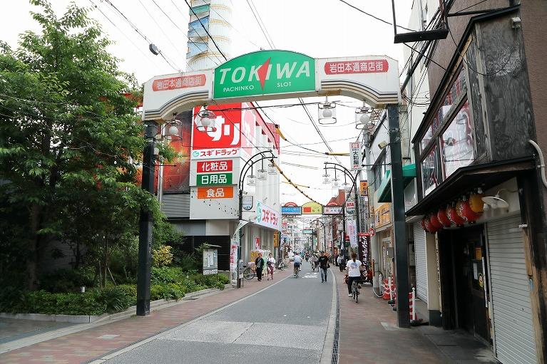 若江岩田駅からの道のり